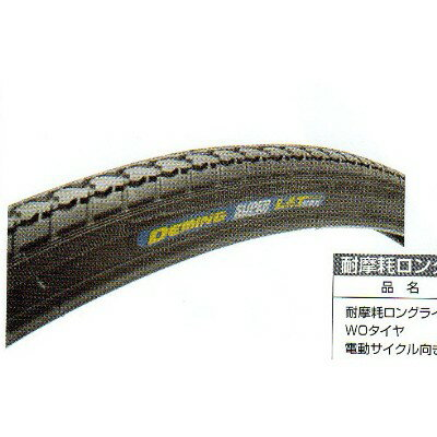 サギサカ 白黒タイヤ14×1.75 (1.5)HE 14321