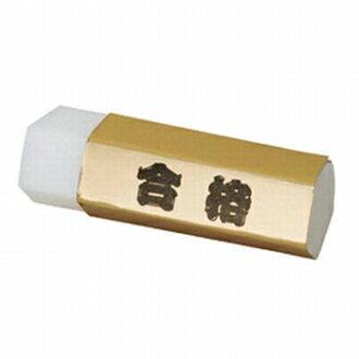 HINODEWASHI五角形黄金合格橡皮GGG-100