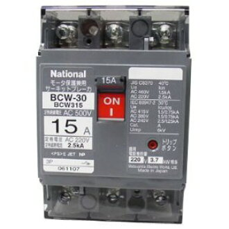Panasonic circuit breaker BCW315