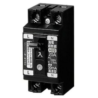 Panasonic compact earth leakage circuit breaker electric & branch for BJS2031N