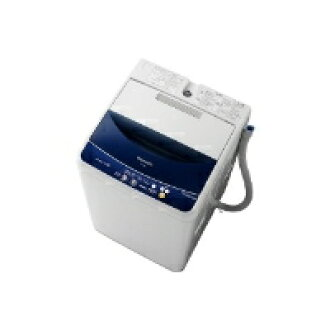 Panasonic full-automatic washing machine NA-F45B2-AH