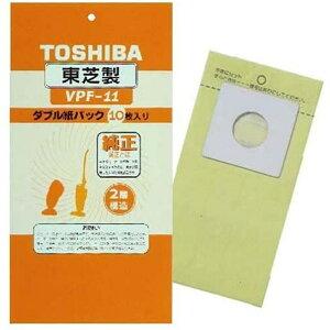 東芝 純正 ダブル紙パックフィルタ ハンディ・スティックタイプ用 10枚入 VPF-11