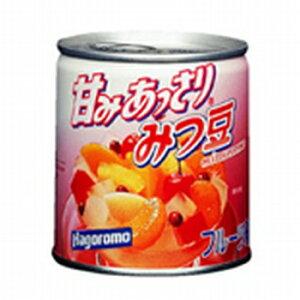 はごろも 甘みあっさり みつ豆 缶