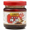 エスビー食品 李錦記 具入りラー油 具入り辣油 85g