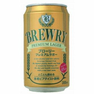 ブローリー 낮은 알콜 맥주 ブローリー 프리미엄 저장 맥주 케이스 판매 355ml× 24 캔 (4524871921319x24)