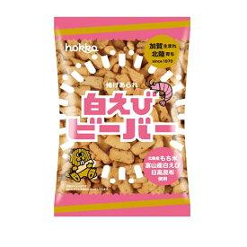 北陸製菓 白えびビーバー【ケース売り】(4902458001799×12) 78g×12個