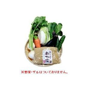 樽の味 熟成ぬか床(糠床) 1kg(袋入り)