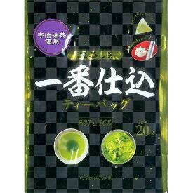 のむらの茶園 深蒸し茶一番仕込 TB 3g×20袋