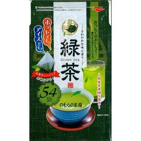 のむらの茶園 緑茶 ティーバッグ 3g×54袋