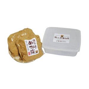 樽の味 熟成ぬか床(糠床) 容器入 2kg(袋入り)