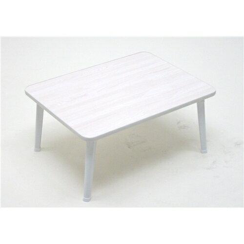 武田コーポレーション 折りたたみテーブル ちゃぶ台 持ち運び 軽量 アウトドア ローテーブル W75×D50×H29cm OTB-7550WH