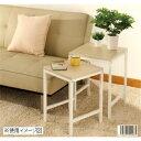 武田コーポレーション サイドテーブルセット ナチュラル ST-4035NA