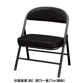 弘益 折畳椅子(折り畳みイス) PFC-43(BK)