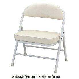弘益 折畳椅子(折り畳みイス) PFC-43(WH)