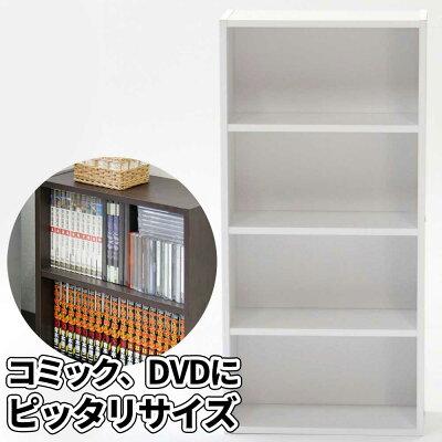 不二貿易BDラック(BOOK&DVD)ホワイトHP9418WHHP9418WH