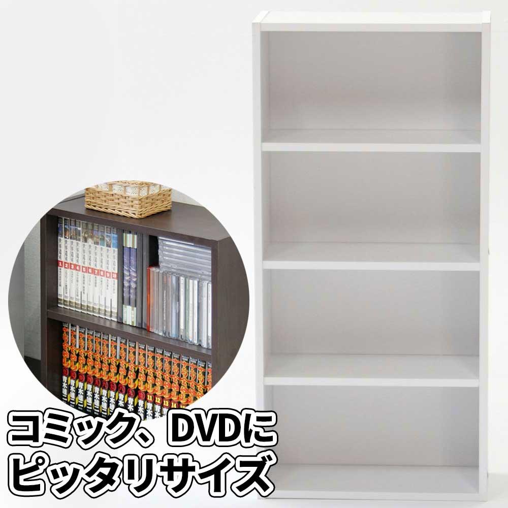 【お取り寄せ】不二貿易 BDラック(BOOK&DVD)ホワイト HP9418WH