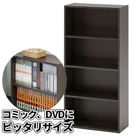 不二貿易 BDラック(BOOK&DVD)ブラウン HP9418BR