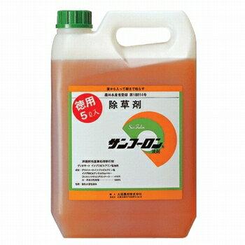 大成農材 サンフーロン(除草剤) 原液タイプ(希釈してご使用ください) 5L