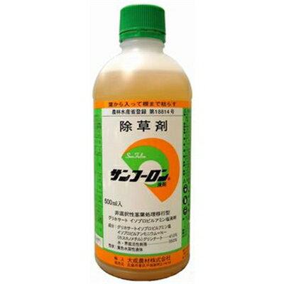 大成農材 サンフーロン(除草剤) [第18814号](キャベツ、はくさい、だいこん、ネギほか)原液タイプ(希釈してご使用ください) 500ml