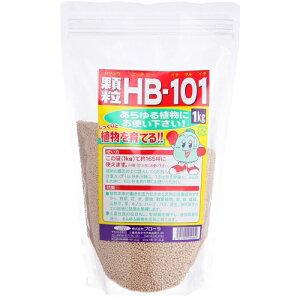 フローラ 植物の土づくり、土壌改良 顆粒HB-101 1kg