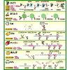 Inoue lime IC Bordeaux 66D (sterilizer) 5 kg