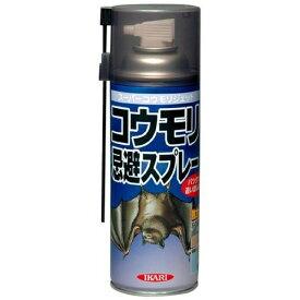 イカリ消毒 スーパーコウモリジェット(忌避スプレー) 420ml