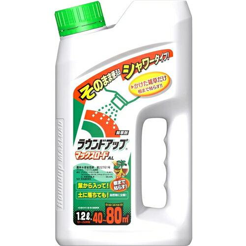 日産化学 ラウンドアップ マックスロードAL(そのまま使えるシャワータイプ)(除草剤) 1.2L 【非農耕地用】
