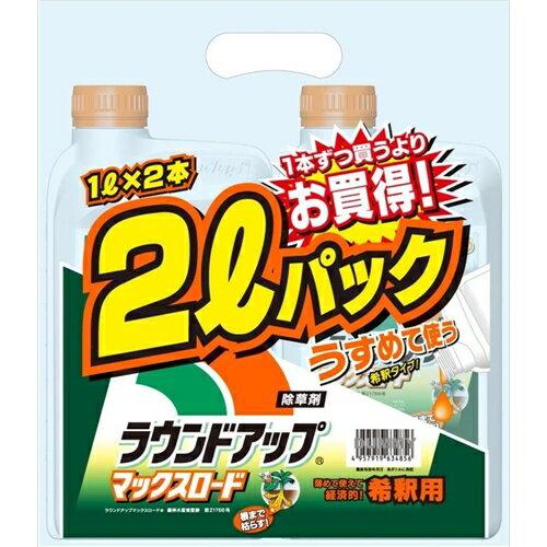 日産化学 ラウンドアップ マックスロード(希釈タイプ)(除草剤)[第21766号](はくさい、だんこん、トマト、ネギ、たまねぎ他) 1L×2本