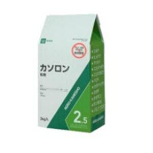 アグロカネショウ カソロン粒剤2.5[第6746号樹木等](いぐさ、日本芝、植栽地を除く樹木等) 3kg