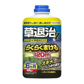 住友化学園芸 GF草退治Z粒剤[第22595号](植栽地を除く樹木等)全面土壌散布 900g