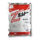 日本農薬 Zボルドー 銅水和剤 500g