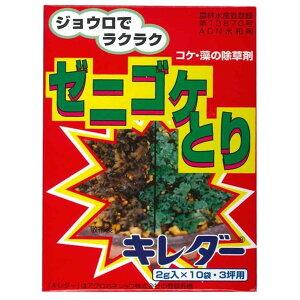 アグロカネショウ キレダー[第13870号](日本芝、西洋芝、植栽地を除く樹木等) 2g*10