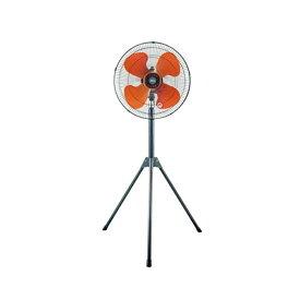広電 工業扇プラ羽根45cm 工場扇風機 工業扇風機 スタンド型 KSF4507-H