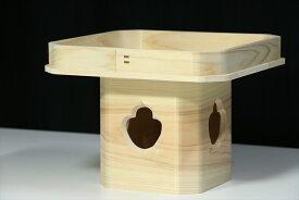 国産 ひのき ■ 三宝・三方 ■ 尺 ■ 神棚用 神饌 桧 神具 仏具
