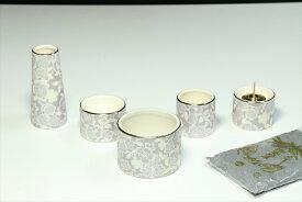 仏具■花柄 5点セット ミニ 藤■モダン 家具調 仏壇 お供え■香炉灰付