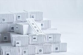 ★ おみくじの紙 ■ 1000枚 ■ 50種×20枚【折り込み済】 ■ 神教みくじ 神籤 御籤 ■ 神社 お寺さん 業務用