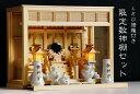 極上■壁掛け 箱宮三社■LED灯篭 金文字 神具セット■ 野芥子(のげし) 神棚セット