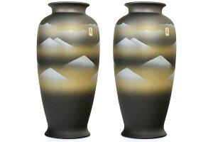 花立 墓 お墓 花立て 仏具 陶器 花瓶 2本組 セット さつま型 日の出 尺 サイズ 約(cm) 高さ32
