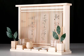 モダン神棚セット 神具付き 天照 アマテラス 薄型 箱宮 三社 コンパクトに壁掛け