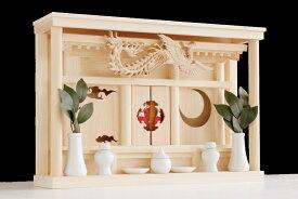 神棚 モダン セット 花鳥風月 鳳凰の聖域 神具付き