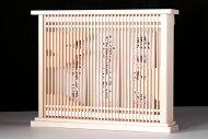 モダン神棚天照アマテラス薄型箱宮三社コンパクトに壁掛け