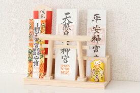 かんたん神棚 ■ 鳥居 ■ カーテンレールに取り付ける お札入れ お札立て