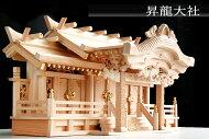三社■特大84cm■美彫り・龍柱舞鶴/入母屋神棚■高級ひのき製