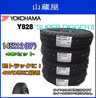 YOKOHAMA (SUPER DIGGER:Y828) set of 4 145R12 (6 P)! ★ brand new light truck tyres bargain! ★ suitable for 4-wheel drive!