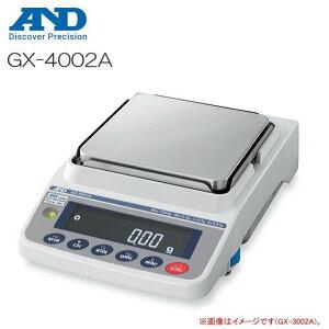 A&D エー・アンド・デイ 汎用電子天びん GX-4002A ひょう量 4200g 校正用分銅内蔵型 最小表示 0.01g 《北海道、沖縄、離島は別途送料がかかります。》《代引きのご利用は出来ません。》