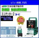 電気牧柵器■末松電子製作所■ミニゲッター2[M-6](ゲッターアルカリ電池12V内臓)