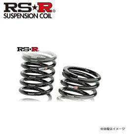 ☆RS-R ダウンサスペンション SUZUKI(スズキ)/アルトワークス (HB21S)4WDターボ・RS-R:DOWN [S015D] {送料無料(一部地域を除く)}≪ローダウン【RSR/RS★R/RS☆R】≫