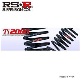 ☆RS-R ダウンサスペンション NISSAN(ニッサン)ピノ (HC24S) E・RS-RTi2000:DOWN[S016TD]{送料無料(一部地域を除く)}≪ローダウン【RSR/RS★R/RS☆R】≫