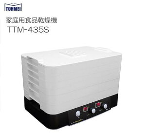 東明テック 家庭用食品乾燥機 TTM-435S プチマレンギ 6段重ね ドライフルーツ等の作成に《北海道、沖縄、離島は別途、送料がかかります。》《代引き不可》