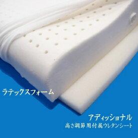 【送料無料】ビラベック(billerbeck) コンフォートラテックスピロー 〔正規品〕高さ微調節可能/反発 枕 まくら/